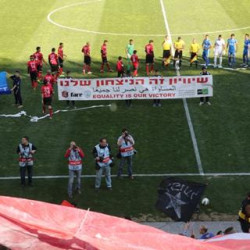 Israeli club reinforces commitment to tackle discrimination in football