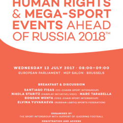 European Parliament host event on Human Rights and mega sport events ahead of 2018 World Cup